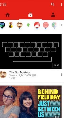 youtube安卓版最新版