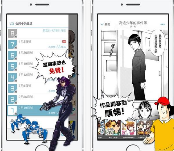 漫画王App免费最新版