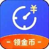 小时工时记录app