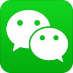 微信8.0苹果版