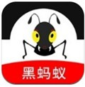 黑蚂蚁影院app