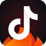 抖音火山版下载安装最新版