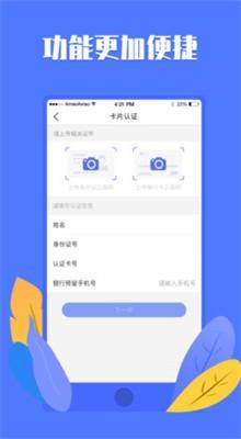 优创app