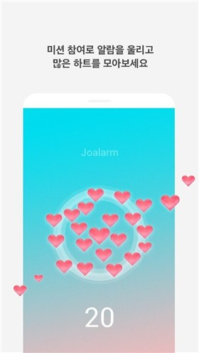 恋爱铃App