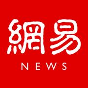 网易新闻安卓版