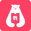 大熊有券最新版