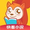 快看小说app