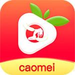 草莓app下载汅api免费破解版
