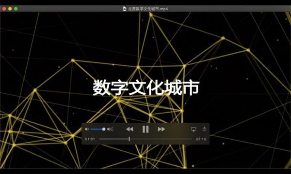 数字北京跟我官网版