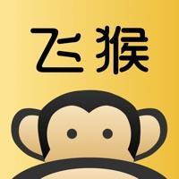 飞猴省钱手机版