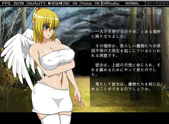 天使逛地狱完整无敌版
