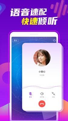 陌声2021 app官方免费版