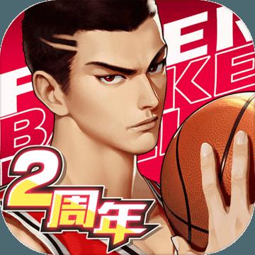 潮人篮球网易官方版