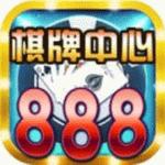 888棋牌app最新版