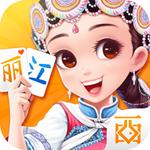 丽江棋牌西元辅助工具最新版