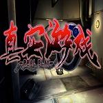 RealPlay简体中文汉化版