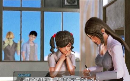 我的学园生活3.0汉化中文版