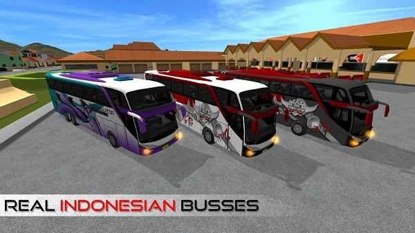 印尼巴士模拟器无限金币