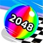 2048算个球APP