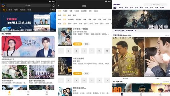 剧汇TV官方下载最新版:海量高清影片免费看的网络视频播放平台