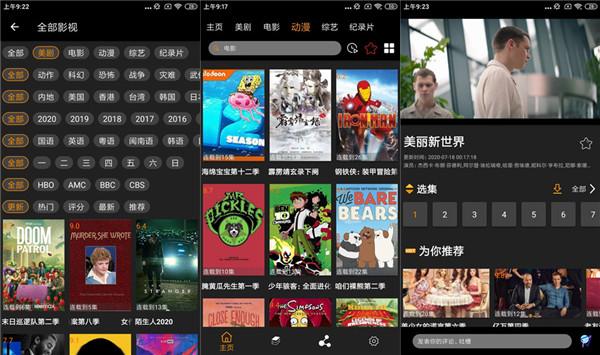 追剧鸟app免费下载安装:一款深受用户喜欢的视频播放神器