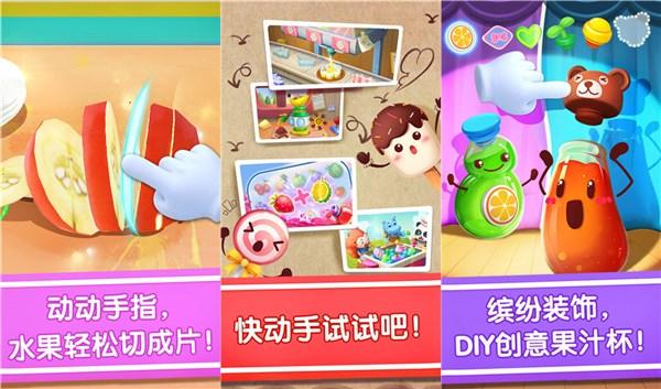 宝宝冰淇淋工厂下载安装手游是一款趣味十足的休闲小游戏吗?