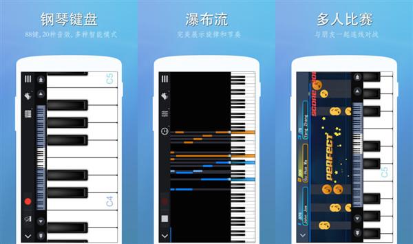 有哪些音游比较好玩?推荐钢琴块2游戏下载破解版!