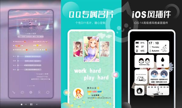 谁有免费又好看的主题软件?推荐小妖精美化app下载最新版!