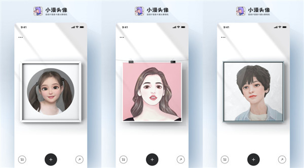 谁有自动生成漫画头像的app?推荐小漫头像app下载安装!